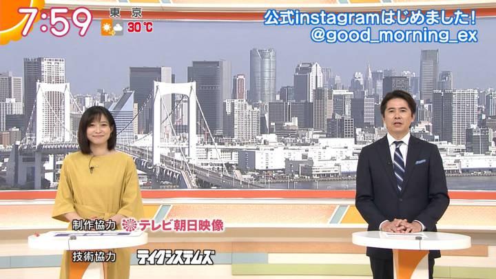 2020年06月10日久冨慶子の画像26枚目
