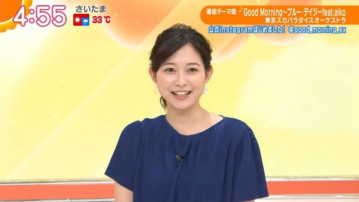 2020年06月15日久冨慶子の画像02枚目