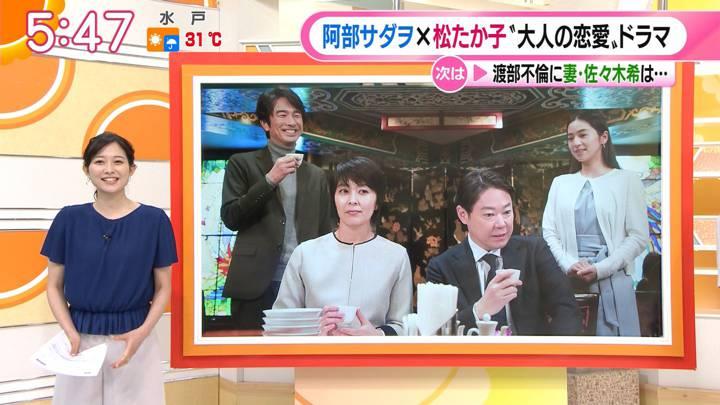 2020年06月15日久冨慶子の画像12枚目