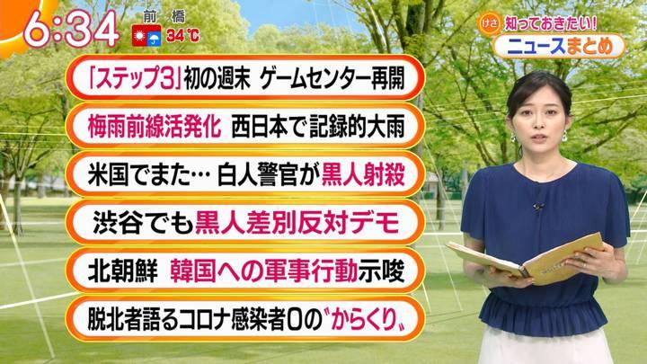 2020年06月15日久冨慶子の画像17枚目