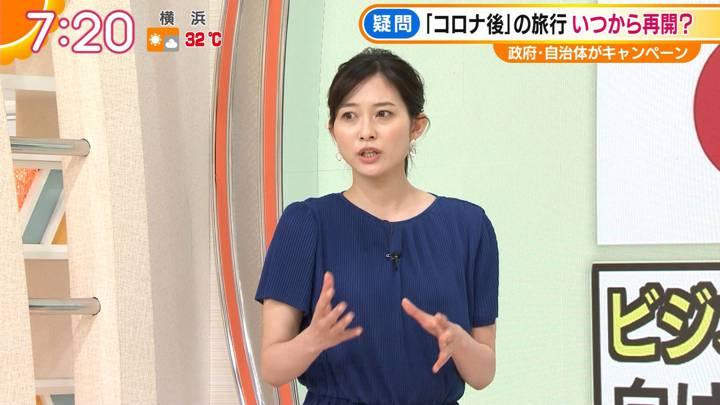 2020年06月15日久冨慶子の画像24枚目