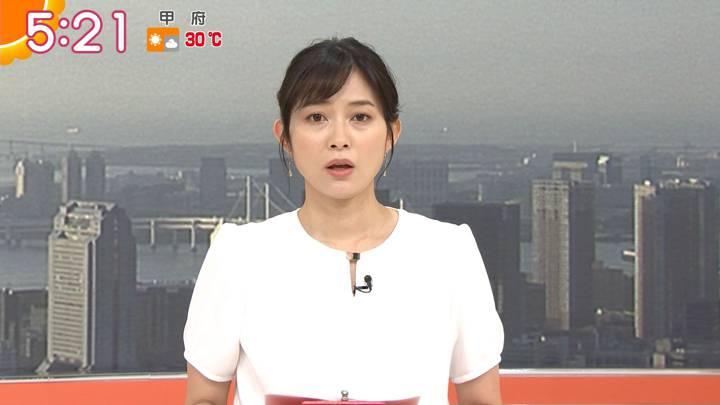 2020年06月17日久冨慶子の画像04枚目