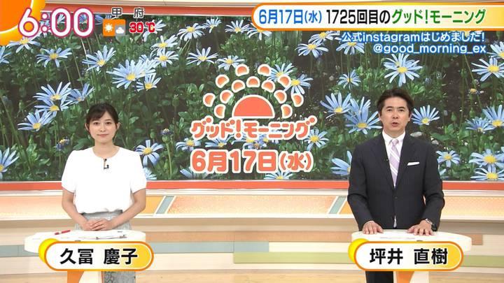 2020年06月17日久冨慶子の画像12枚目