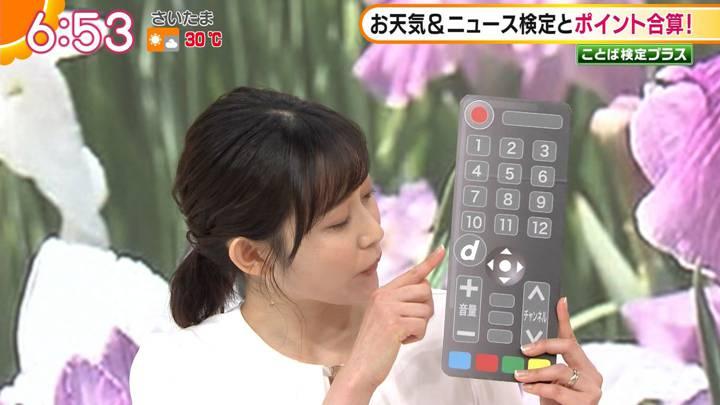 2020年06月17日久冨慶子の画像17枚目