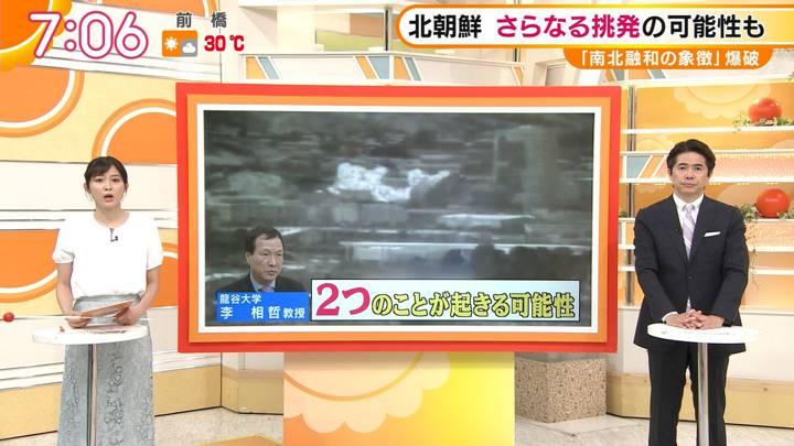 2020年06月17日久冨慶子の画像20枚目