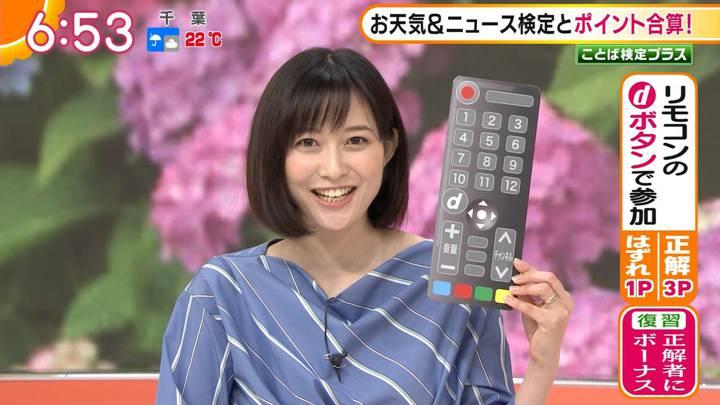 2020年06月22日久冨慶子の画像14枚目