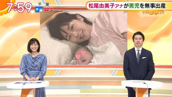 2020年06月22日久冨慶子の画像27枚目