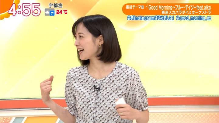 2020年06月23日久冨慶子の画像02枚目