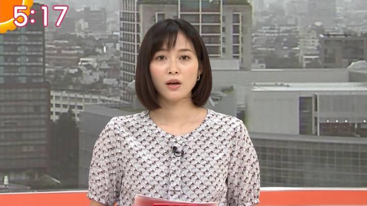 2020年06月23日久冨慶子の画像03枚目