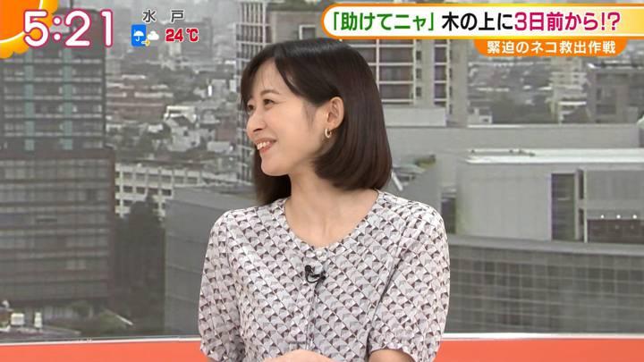 2020年06月23日久冨慶子の画像04枚目