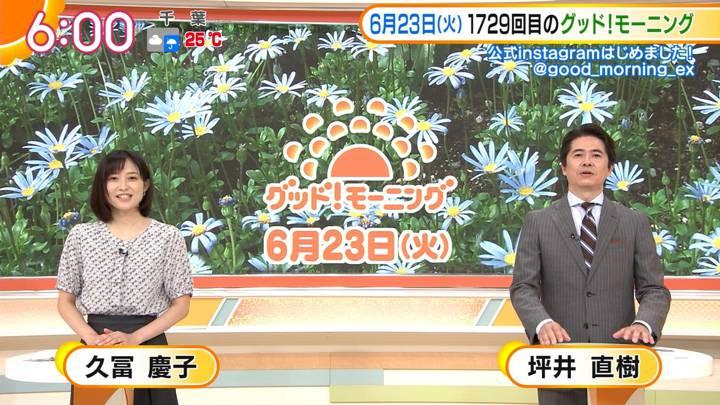 2020年06月23日久冨慶子の画像11枚目