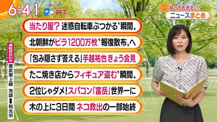 2020年06月23日久冨慶子の画像15枚目