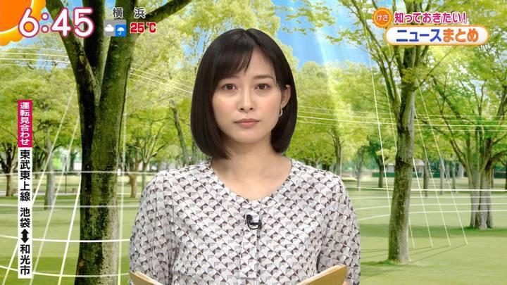 2020年06月23日久冨慶子の画像16枚目