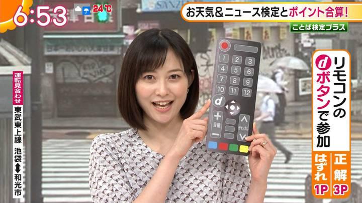 2020年06月23日久冨慶子の画像17枚目