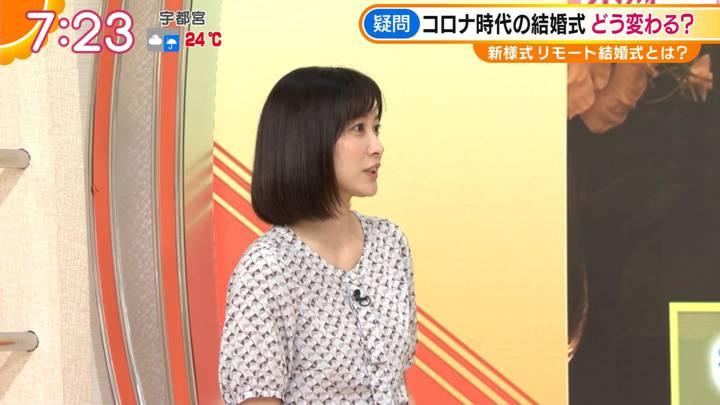 2020年06月23日久冨慶子の画像23枚目
