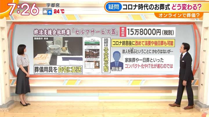 2020年06月23日久冨慶子の画像24枚目