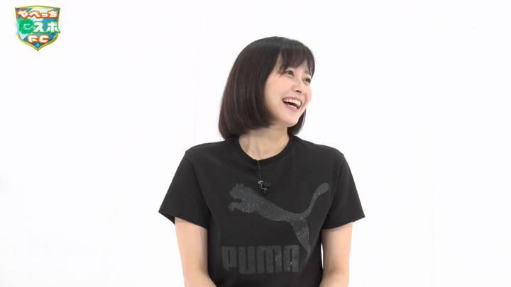 2020年06月27日久冨慶子の画像05枚目