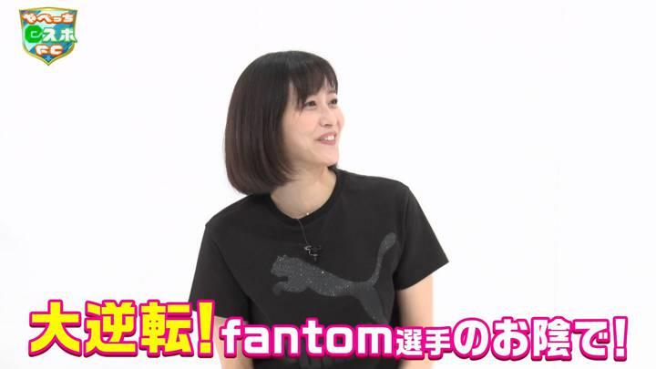 2020年06月27日久冨慶子の画像06枚目