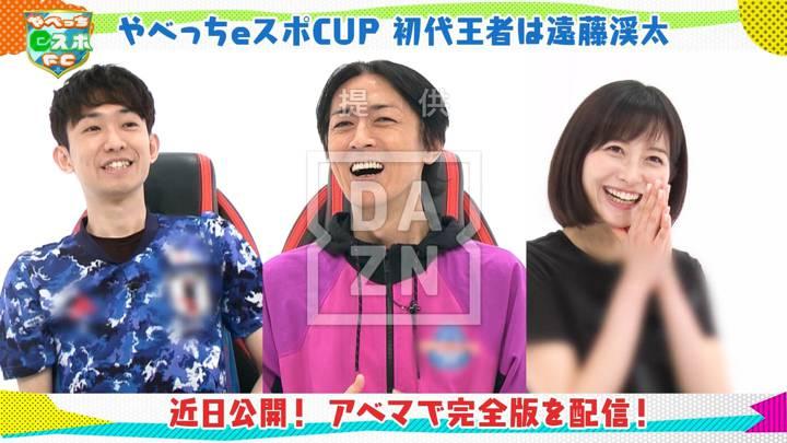 2020年06月27日久冨慶子の画像07枚目