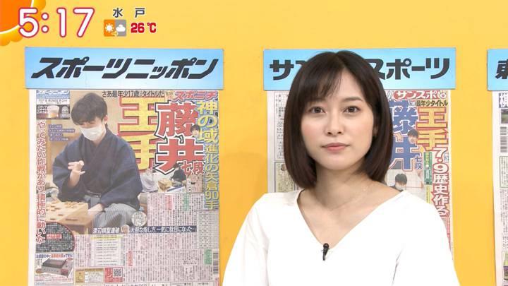2020年06月29日久冨慶子の画像02枚目