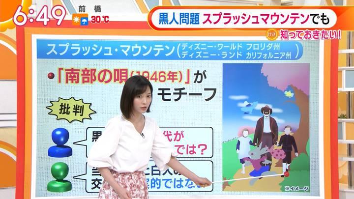 2020年06月29日久冨慶子の画像09枚目