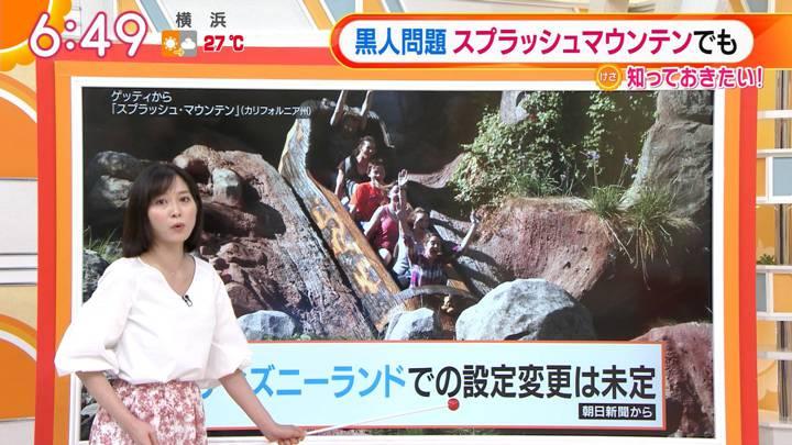 2020年06月29日久冨慶子の画像10枚目