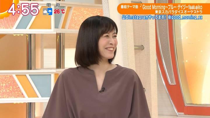 2020年07月03日久冨慶子の画像02枚目