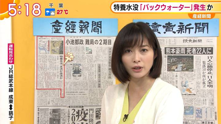 2020年07月06日久冨慶子の画像02枚目