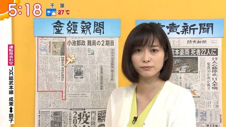 2020年07月06日久冨慶子の画像03枚目