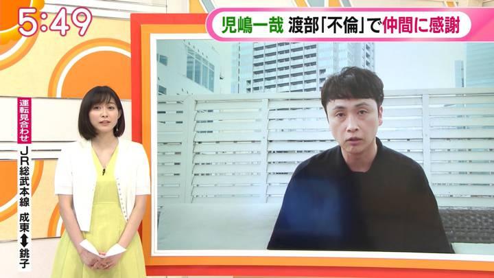 2020年07月06日久冨慶子の画像04枚目