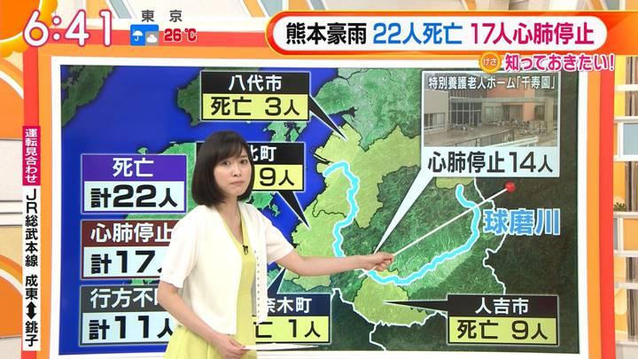 2020年07月06日久冨慶子の画像08枚目