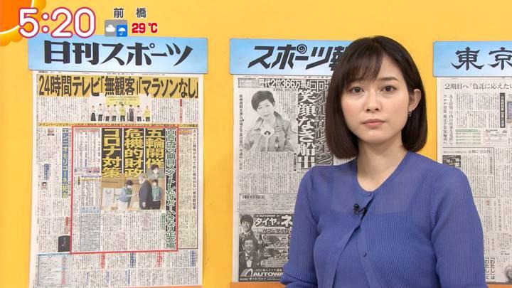 2020年07月07日久冨慶子の画像02枚目