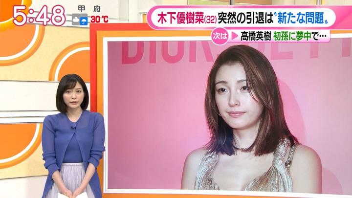 2020年07月07日久冨慶子の画像04枚目