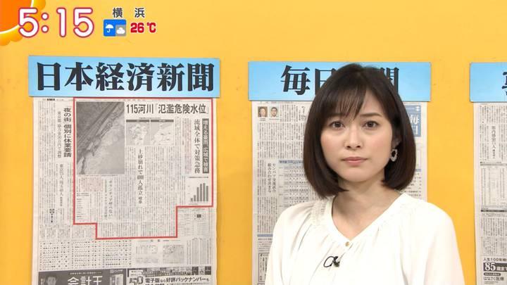 2020年07月09日久冨慶子の画像02枚目