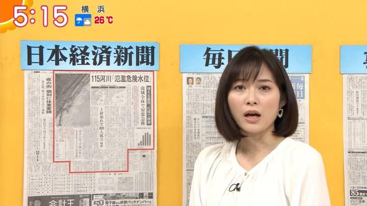 2020年07月09日久冨慶子の画像03枚目