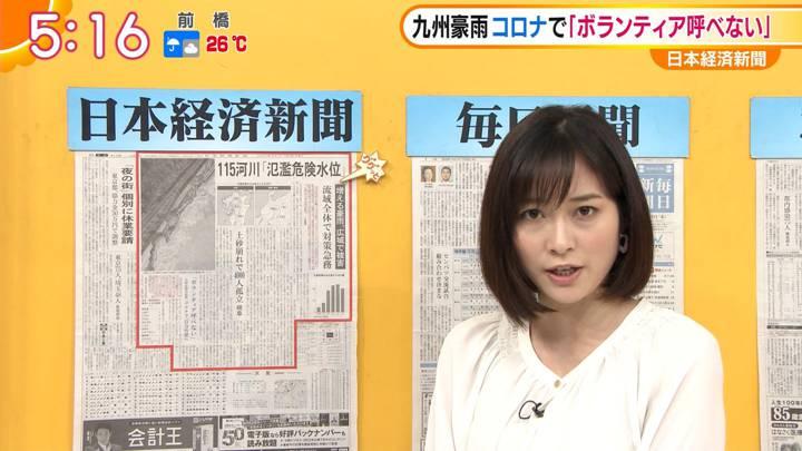 2020年07月09日久冨慶子の画像04枚目