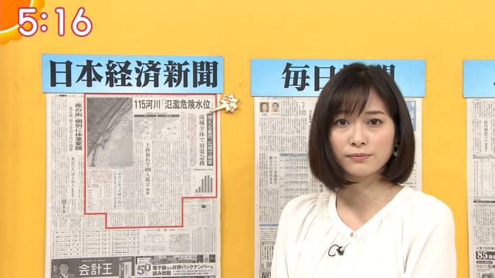 2020年07月09日久冨慶子の画像05枚目