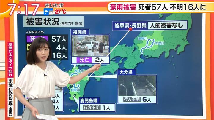 2020年07月09日久冨慶子の画像11枚目
