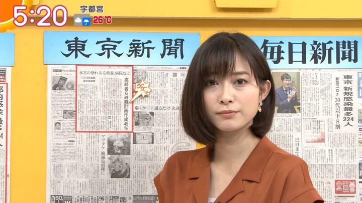2020年07月10日久冨慶子の画像06枚目