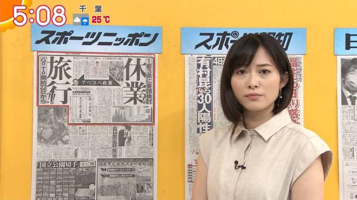 2020年07月13日久冨慶子の画像02枚目