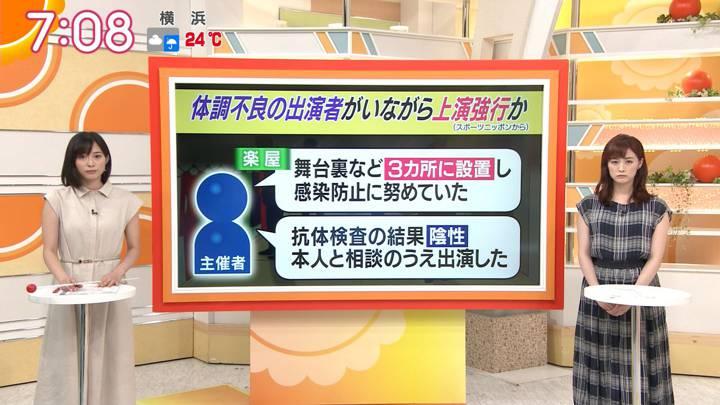 2020年07月13日久冨慶子の画像08枚目