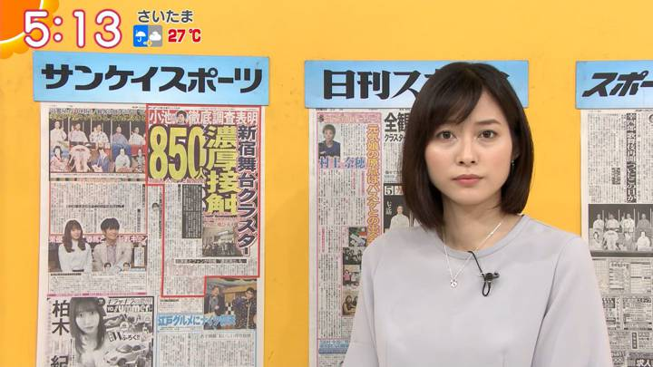 2020年07月14日久冨慶子の画像02枚目