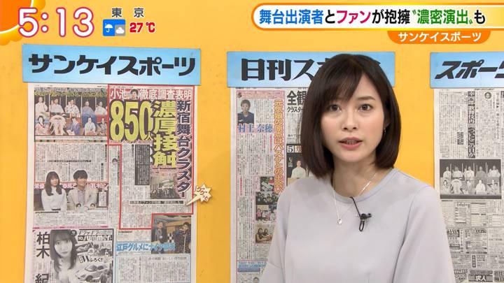 2020年07月14日久冨慶子の画像03枚目