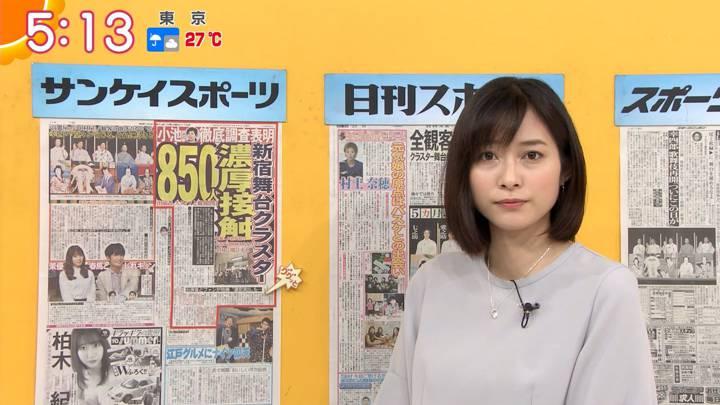2020年07月14日久冨慶子の画像04枚目