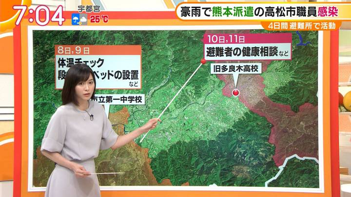 2020年07月14日久冨慶子の画像09枚目
