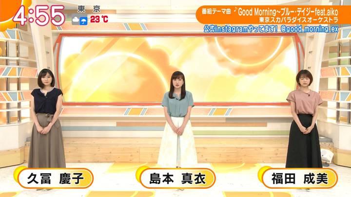 2020年07月15日久冨慶子の画像01枚目