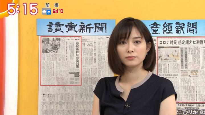2020年07月15日久冨慶子の画像02枚目