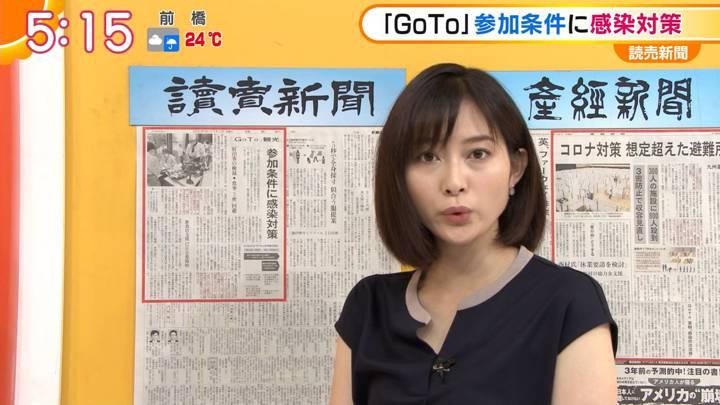 2020年07月15日久冨慶子の画像03枚目