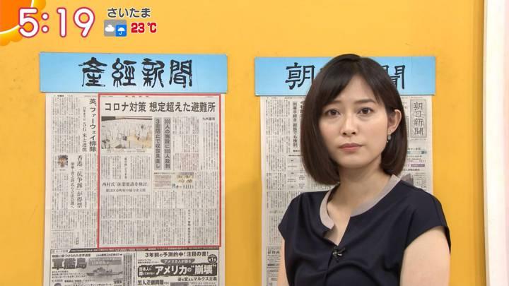 2020年07月15日久冨慶子の画像04枚目