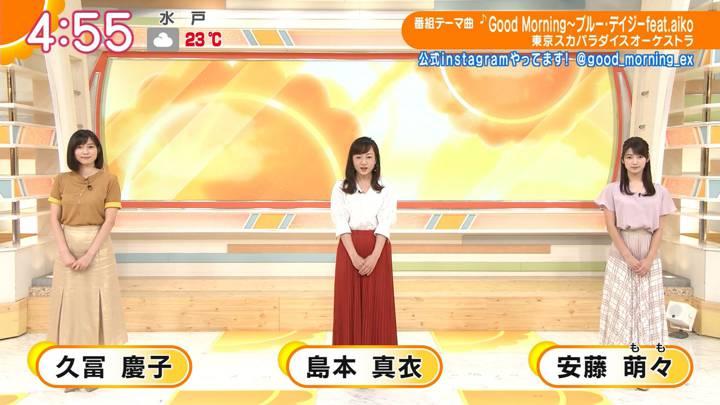 2020年07月16日久冨慶子の画像01枚目